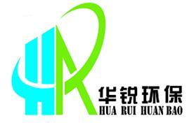 濰坊市金海源環保設備有限公司Logo