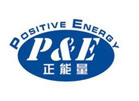 蘇州正能量包裝材料科技有限公司Logo