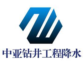 杭州风凯钻井工程降水公司Logo