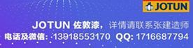 无锡鼎轩建筑科技有限公司Logo