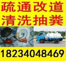 劉春風(個體經營)Logo