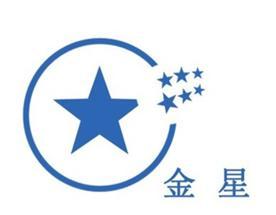 廊坊金星化工有限公司Logo
