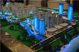 哈爾濱玖盛建筑模型設計有限公司Logo