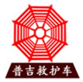 四川普吉特种汽车有限公司Logo