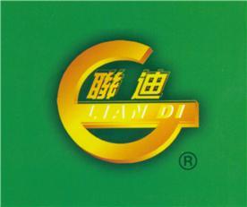 济宁市奥辉涂装工程有限公司Logo