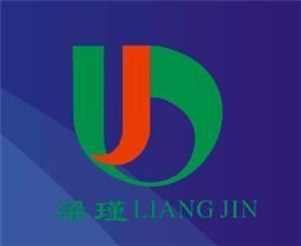 上海梁瑾机电设备有限公司Logo