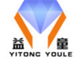 郑州益童游乐设备有限公司Logo