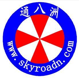 深圳通八洲智能科技有限公司Logo