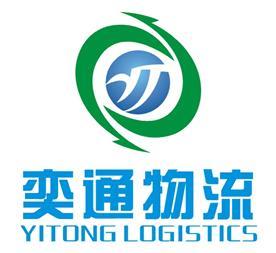 奕通物流有限公司Logo