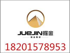 百冠世纪北京投资顾问有限公司Logo