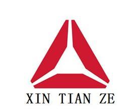 北京燕山鑫天泽化工有限公司销售中心Logo