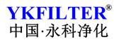 新鄉市永科凈化設備有限公司Logo