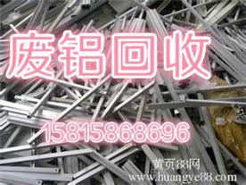 广州市宏业废旧金属回收公司Logo