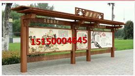 徐州領航標牌工程有限公司Logo