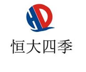 北京恒大四季拍卖有限公司Logo