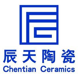 辰天陶瓷有限公司Logo