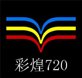 凯里市彩煌720手绘艺术工作室Logo