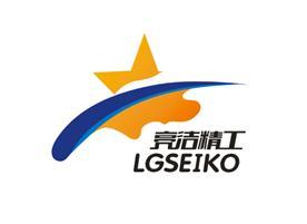臨朐陳氏亮潔玻璃設備有限公司Logo