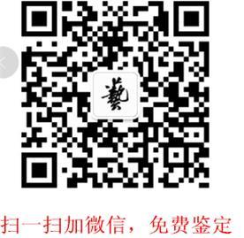 深圳古玩艺术品交易公司Logo