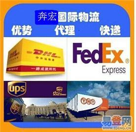 苏州奔宏货运代理有限公司Logo