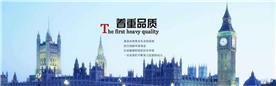 北京开碧源贸易有限责任公司Logo