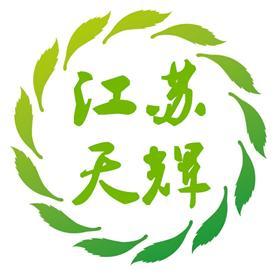 江蘇天輝交通設施有限公司Logo