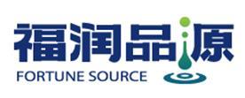北京福润品源商贸有限公司Logo