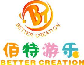 河南佰特游乐设备有限公司Logo