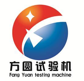 济南方圆试验仪器厂Logo