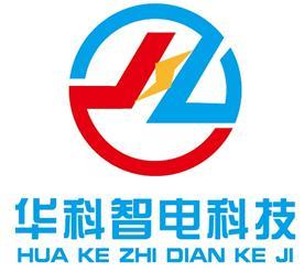 北京华科智电科技有限公司Logo