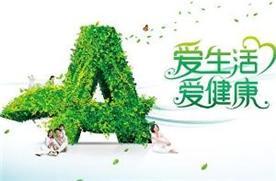 江門市涂霸建材實業有限公司Logo