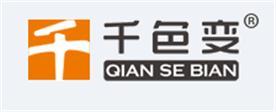 东莞市千变色油墨涂料有限公司Logo