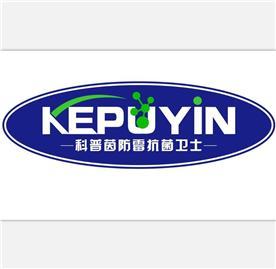 佛山科普茵生物科技有限公司Logo
