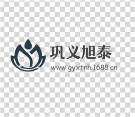 巩义市旭泰耐火材料经销有限公司Logo