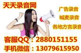 苏州睿杰思企业管理有限公司Logo