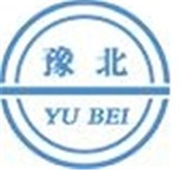 河南省豫北卫材有限公司Logo