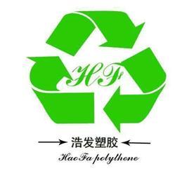 东莞市常平浩发塑胶原料经营部Logo