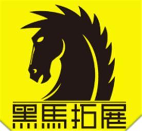 江蘇黑馬企業管理咨詢有限公司Logo