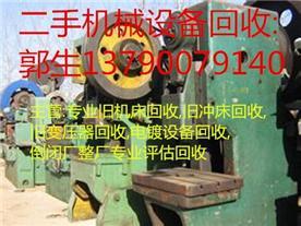 佛山海天二手博亚直播设备物资回收有限公司Logo