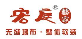 绍兴索沃纺织品有限公司Logo