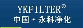 新乡市永科净化滤清器有限公司Logo