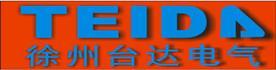 徐州台达电气科技有限公司Logo