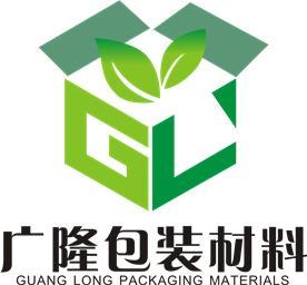 東莞市廣隆包裝材料有限公司Logo