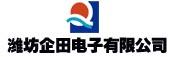 潍坊企田电子有限公司Logo
