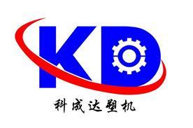 青岛科成达塑料机械有限公司Logo