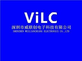 深圳市威联创电子有限公司Logo