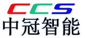 深圳市中冠智能電子科技有限公司Logo