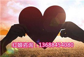 青羊区红绣缘婚姻服务部Logo