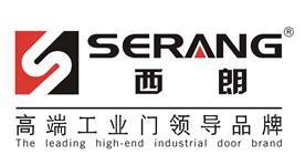 西朗门业(苏州)有限公司Logo