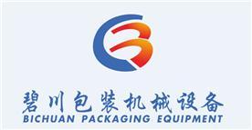 佛山市碧川包裝機械設備有限公司Logo